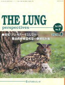 THE LUNG perspectives(Vol.26 No.2(201)