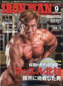 IRONMAN (アイアンマン) 2020年 09月号 [雑誌]