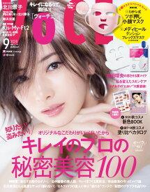 VoCE (ヴォーチェ) 2020年 09月号 [雑誌]