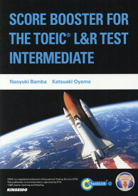 SCORE BOOSTER FOR THE TOEIC L&R TEST:INT レベル別TOEIC(R) L&Rテスト実力養成コー [ 番場直之 ]