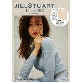 JILLSTUART EndyROBE 1st collection BEIGE (e-MOOK)