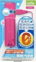 Wiiリモコン用USBケーブル 「電池いりま線 (ピンク) 」