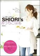 Shiori'sおうちごはん