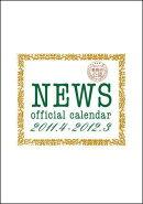 NEWS Official Calendar(2011.4〜2012.3)