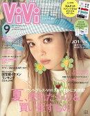 ViVi (ヴィヴィ) 2021年 09月号 [雑誌] 通常版 藤田ニコル