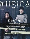 MUSICA (ムジカ) 2021年 09月号 [雑誌]