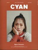 CYAN issue (シアンイシュー) 030 2021年 09月号 [雑誌]