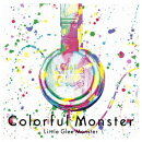 Colorful Monster (通常盤 2CD)
