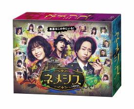 ネメシス DVD-BOX [ 広瀬すず ]