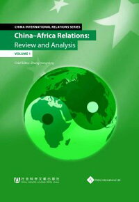 China-AfricaRelations:ReviewandAnalysis(Volume1)[LuoJianbo]