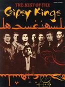 【輸入楽譜】ジプシー・キングス: BEST OF THE GIPSY KINGS, THE