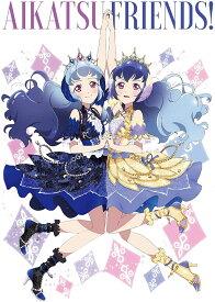 アイカツフレンズ!Blu-ray BOX 3【Blu-ray】 [ 松永あかね ]
