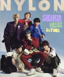 NYLON JAPAN (ナイロンジャパン) 2021年 09月号 [雑誌]