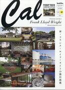 Cal(キャル) vol.41 2021年 09月号 [雑誌]