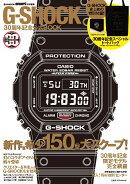 smart特別編集 G-SHOCK 30周年公式記念BOOK