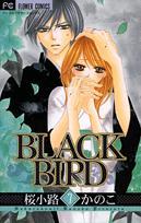 BLACK BIRD(7)