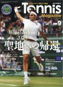 Tennis Magazine (テニスマガジン) 2021年 09月号 [雑誌]