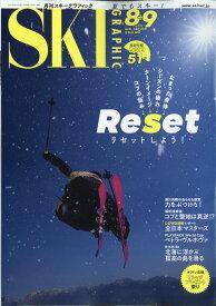 スキーグラフィック 2021年 09月号 [雑誌]