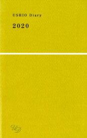 Ushio Diary 2020