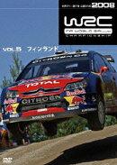 WRC 世界ラリー選手権2008 Vol.5 フィンランド