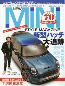 NEW MINI STYLE MAGAZINE (ニューミニ・スタイルマガジン) 2021年 09月号 [雑誌]