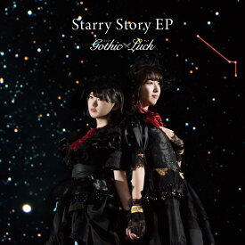 Starry Story EP [ Gothic × Luck ]