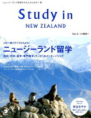 Study in New Zealand Vol.4