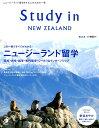 Study in New Zealand Vol.4