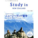 Study in NEW ZEALAND(Vol.4)