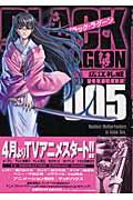 BLACK LAGOON(5) (サンデーGXコミックス) [ 広江礼威 ]