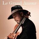 Le Grand Amour [ 古澤巌 ]