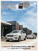 Motor Magazine (モーター マガジン) 2021年 09月号 [雑誌]