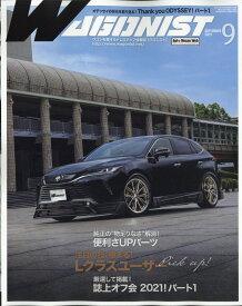 WAGONIST (ワゴニスト) 2021年 09月号 [雑誌]