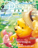 Disney FAN (ディズニーファン) 2021年 09月号 [雑誌]