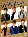 TAKARAZUKA REVUE(2019) DVD付 (タカラヅカMOOK)