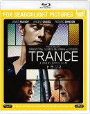 トランス【Blu-ray】