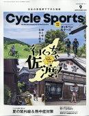 CYCLE SPORTS (サイクルスポーツ) 2021年 09月号 [雑誌]