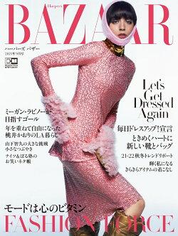 Harper's BAZAAR (ハーパーズバザー) 2021年 09月号 [雑誌]