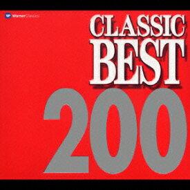 クラシック・ベスト 200 [ (オムニバス) ]