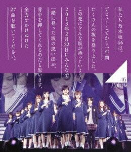 乃木坂46 1ST YEAR BIRTHDAY LIVE 2013.2.22 MAKUHARI MESSE 【通常盤】【Blu-ray】 [ 乃木坂46 ]