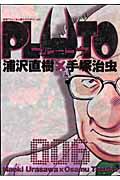 PLUTO(6)