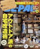 BE-PAL (ビーパル) 2011年 09月号 [雑誌]