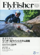 Fly Fisher (フライフィッシャー) 2021年 09月号 [雑誌]