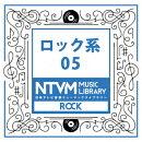 日本テレビ音楽 ミュージックライブラリー 〜ロック系 05
