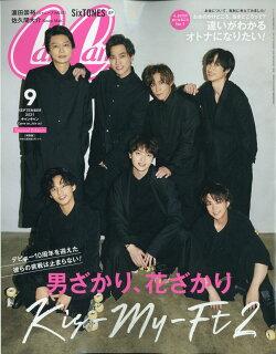 特別版 増刊 CanCam (キャンキャン) 2021年 09月号 [雑誌]