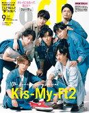 VOCE SPECIAL (ヴォーチェスペシャル) 2021年 09月号 [雑誌]