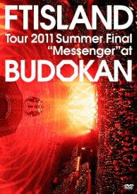 """Tour 2011 Summer Final """"Messenger"""" at BUDOKAN [ FTISLAND ]"""