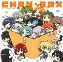 CHANxBOX