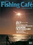 Fishing Cafe´(VOL.51)
