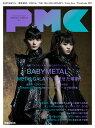 ぴあMUSIC COMPLEX(Vol.15) 特集:ダイバーシティが生むイノベーション!BABYMETAL (ぴあMOOK)